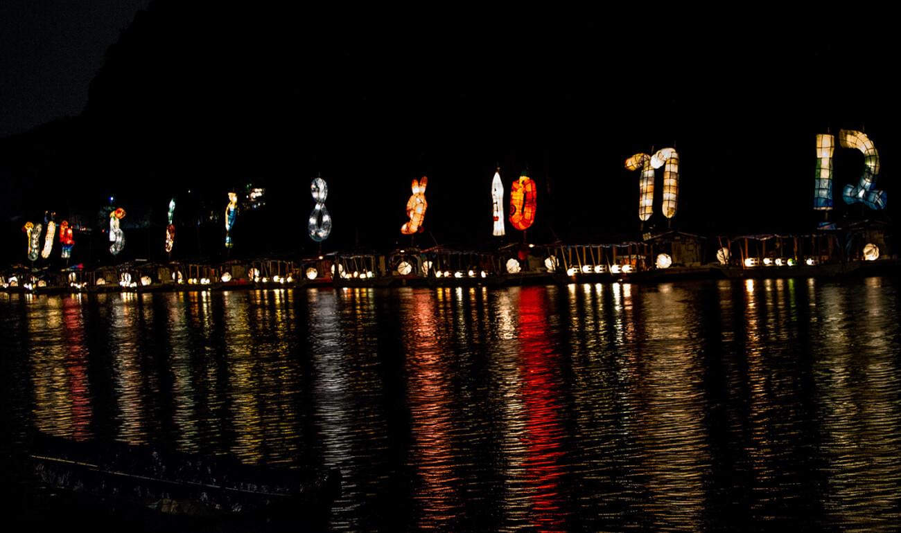 長良川 こよみのよぶね2